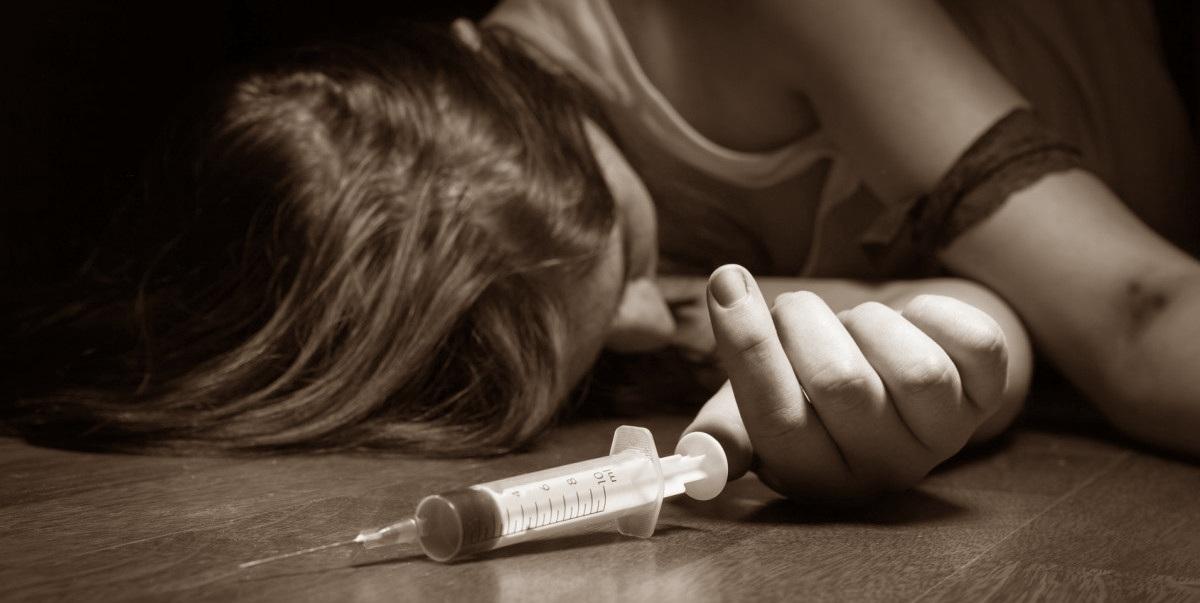 Метадонова наркомания осенний запой
